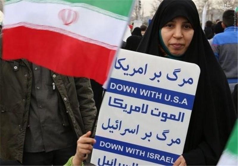 تصویر منتخب هاآرتص برای پوشش راهپیمایی ۲۲ بهمن