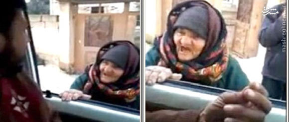 چالش پیرزن شجاع با داعشیها+عکس