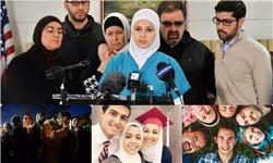 اگر عامل حادثه «چپل هیل» یک مسلمان بود، پوشش رسانهها قطعا متفاوت بود