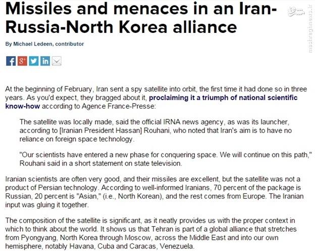 ایران در رسانهها؛