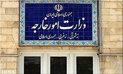 سکوت وزارت خارجه ایران در قبال جنایت چپل هیل