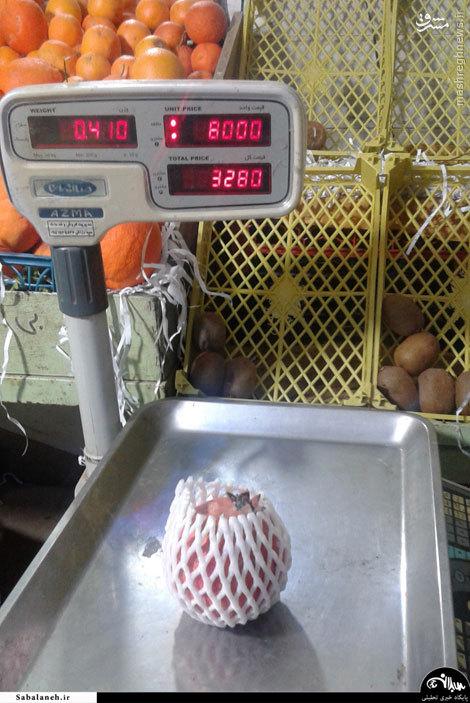 عکس/ میوه در مرز طلایی شدن