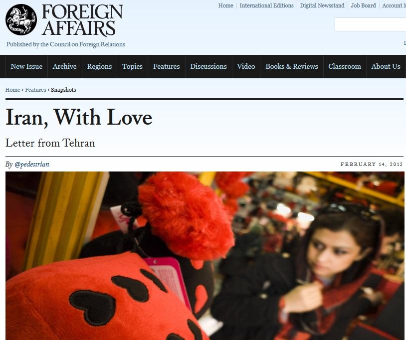 خوشحالی فارن افرز از گسترش ولنتاین در ایران+عکس