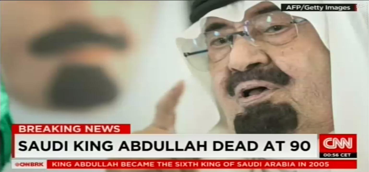 ملک عبدالله، شاه سعودی مُرد