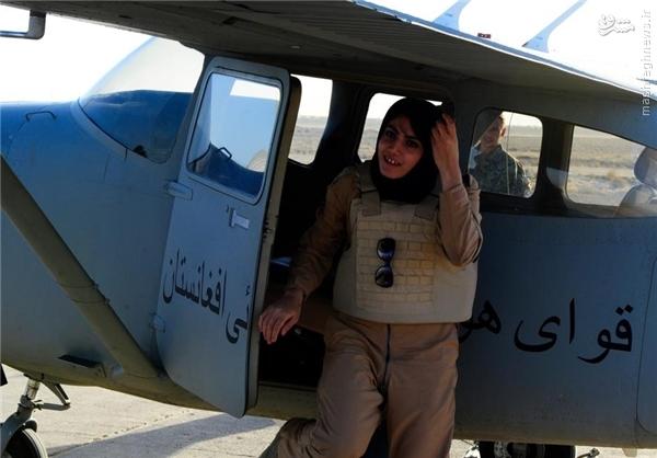 عکس/ اولین خلبان زن افغانستان