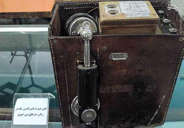 عکس/تلفن همراه شاه ایران