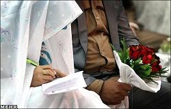 هشت سنت غلط ازدواج از نگاه رهبر انقلاب
