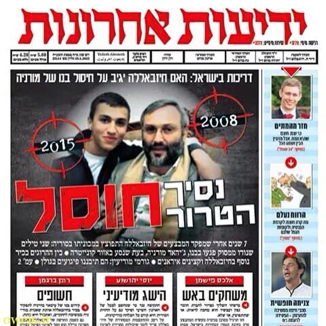 پیشبینی مقامات صهیونیست از آینده اسرائیل/ ماست فروشی که به ترشی ماستش اعتراف میکند