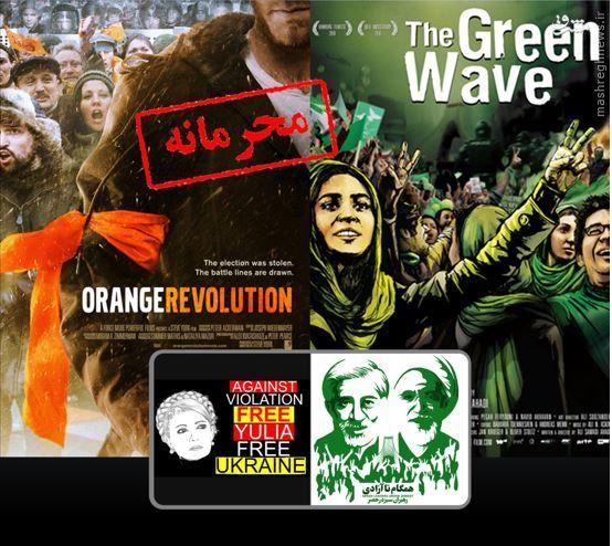 برگزارکنندگان «کنفرانس برلین» در ایران چه میکنند؟/ خانم کلودیا روت و حزب متبوعش را بهتر بشناسیم+ تصاویر