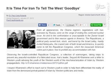 ایران در رسانههای جهان؛