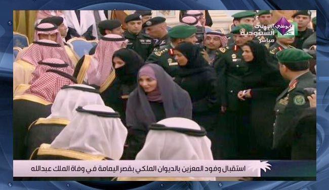 بیعت بیسابقه زنان سعودی با شاه جدید+عکس
