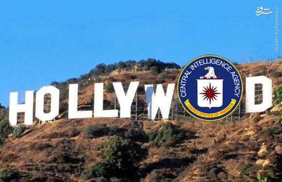 دخالت?های سیا در هالیوود