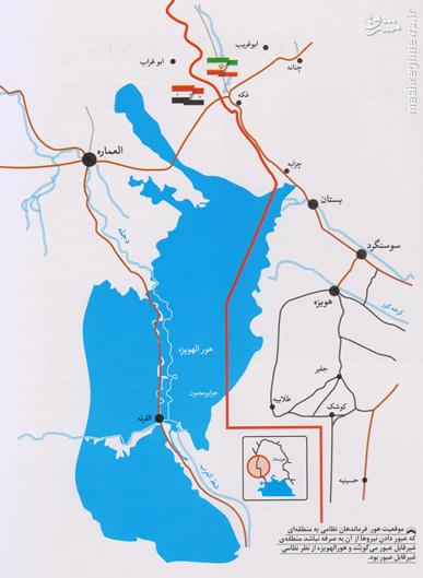 آنچه باید درباره عملیات «خیبر» بدانیم+عکس و نقشه