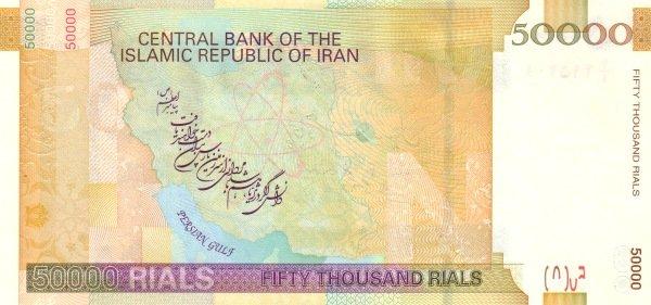 تغییرات سیاسی در اسکناس ایرانی+ تصاویر
