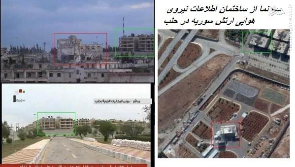 933425 990 تازهترین تحولات میدانی سوریه و تصرف مناطق جدید و استراتژیک در جبهه جنوب سوریه