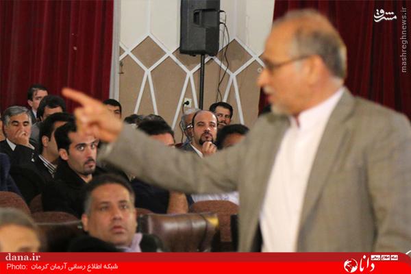 ماجرای ضربوجرح یک جانباز در جلسه اصلاحطلبان کرمان + تصاویر