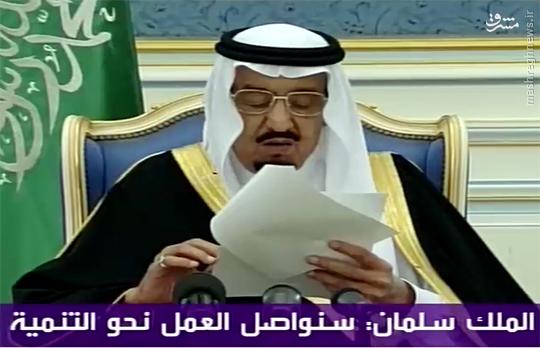 آلزایمر شاه سعودی دردسرساز شد +عکس