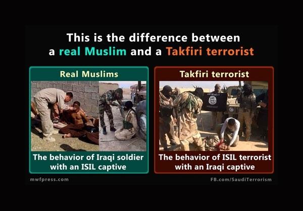 عکس/ تفاوت مسلمان واقعی با داعش