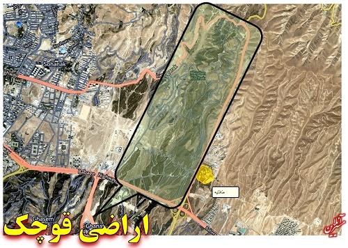 اراضی اختلافی مدنظر رهبری کجاست؟ + نقشه