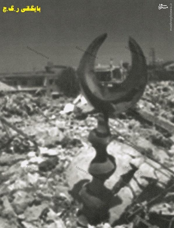 نگاهی گذرا به اسناد تاریخ جنایات صهیونیستها و حامیان آمریکائیشان درمنطقه +تصاویر