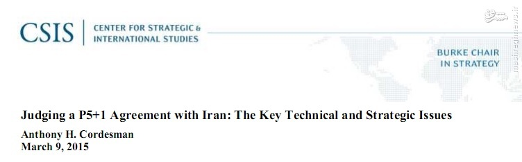 بررسی توافق 1+5 با ایران: مسائل فنی و استراتژیک اصلی //  در حال ویرایش