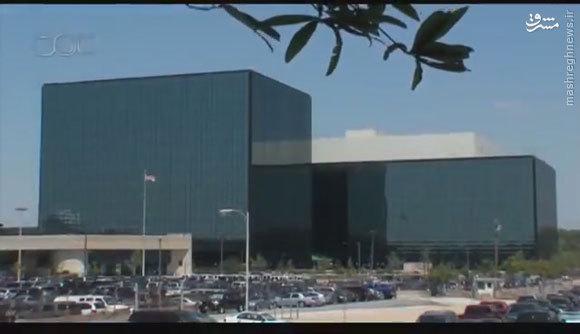 درون آژانس امنیت ملی آمریکا