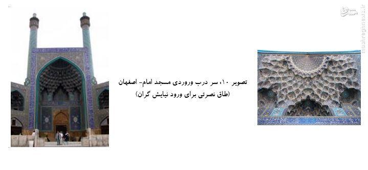 مسجدی برای عبادت خدا یا الهههای یونان؟ + تصاویر