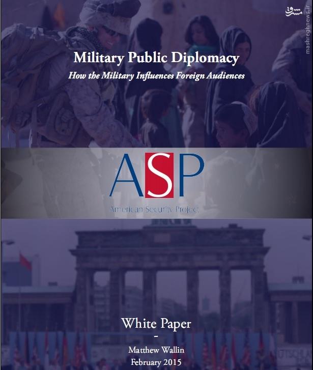 دیپلماسی عمومی نظامی (Military Public Diplomacy)