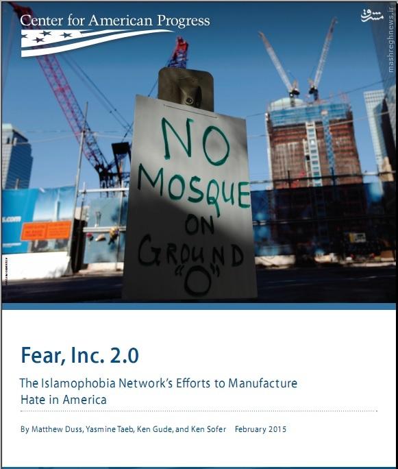 ساخت مسجد در گرند زیرو ممنوع!