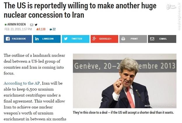 بنظر میرسد که آمریکا آماده یک عقبنشینی دیگر در برابر ایران است