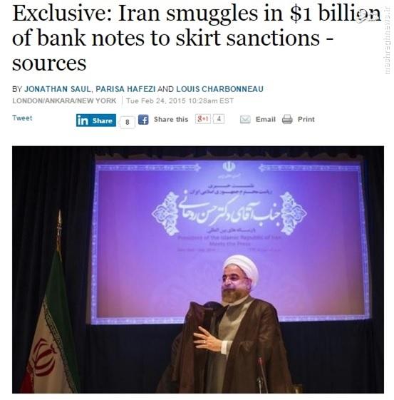 توافقنامه جدید 15 ساله بوده و بعد از 10 سال برخی محدودیتها برداشته خواهد شد/ آمریکا باید 10 سال ایران را محدود کند تا نسل اول انقلاب از دنیا بروند/