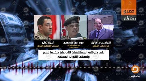 زنی که میان رئیس جمهور و فرماندهان ارتش مصر، اختلاف انداخت!