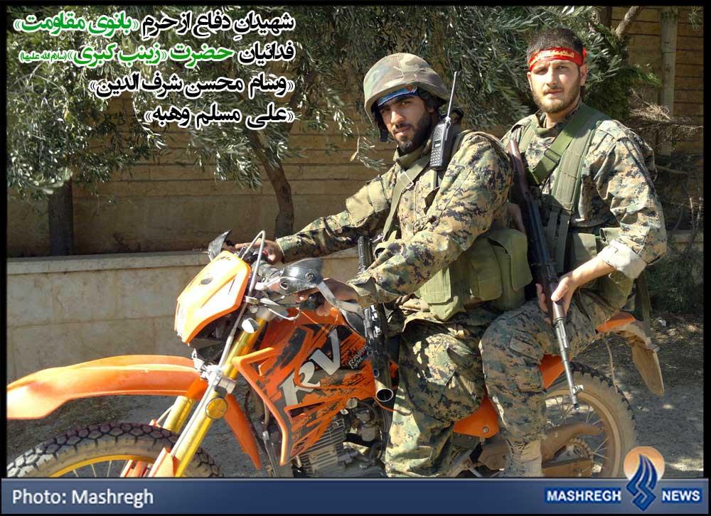 عکس / مدافعانِ موتورسوار