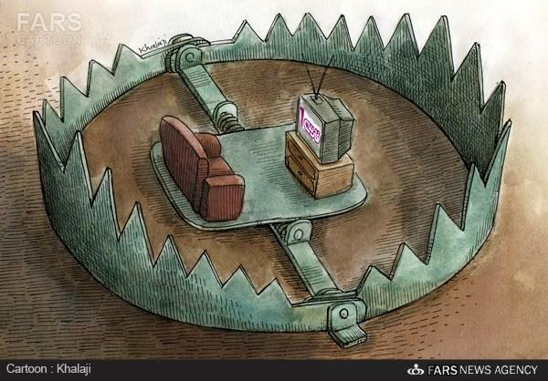 کاریکاتور/ تله فارسی وان