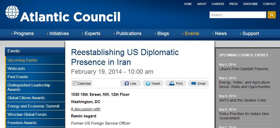 احیای سفارت آمریکا و