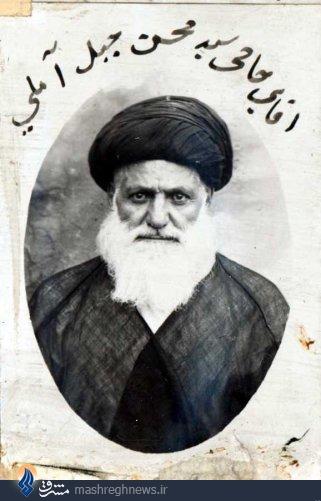 رهبر شیعه استقلال سوریه که بود / علامهای که برای مبارزه با قمهزنی ملحد خوانده میشد