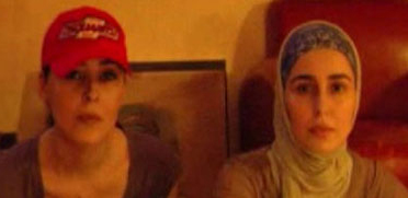 درخواست کمک دختران ملک عبدالله
