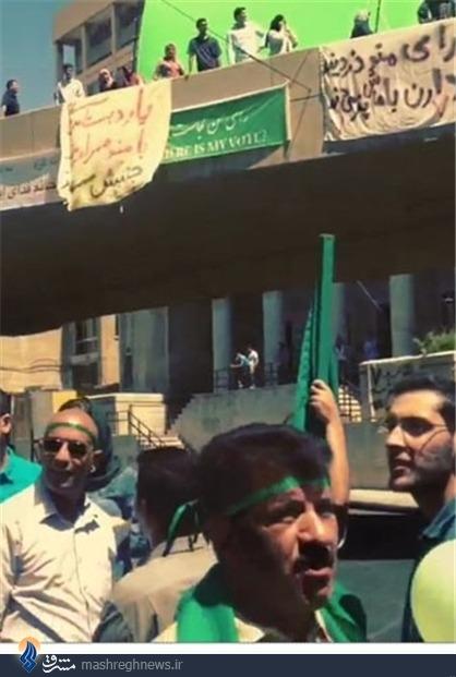 توهین جدید آمریکاییها به ایرانیان