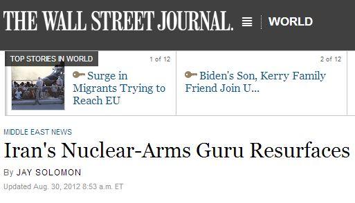 حداقل انتظار آمریکا، بازجویی از دانشمندان هسته ای ایران است