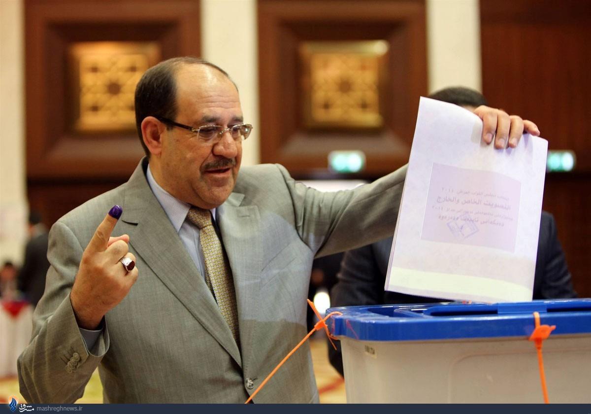 زنی که نامزد نخست وزیری عراق است +عکس/آماده انتشار
