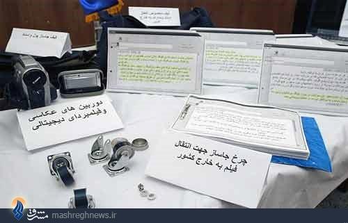 583987 976 روایتی از ناکامیهای موساد در تقابل با سرویسهای اطلاعاتی ایران+تصاویر