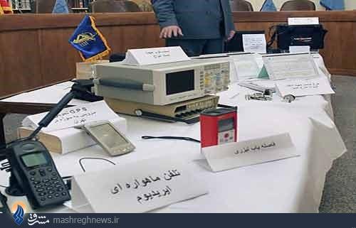 583988 230 روایتی از ناکامیهای موساد در تقابل با سرویسهای اطلاعاتی ایران+تصاویر