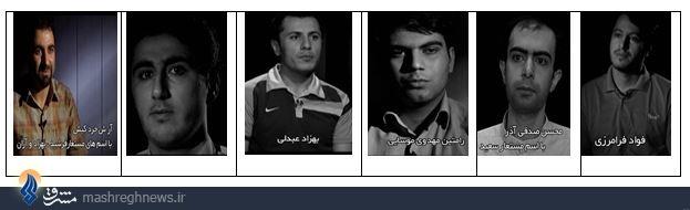 583994 581 روایتی از ناکامیهای موساد در تقابل با سرویسهای اطلاعاتی ایران+تصاویر