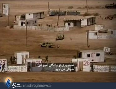 583995 323 روایتی از ناکامیهای موساد در تقابل با سرویسهای اطلاعاتی ایران+تصاویر