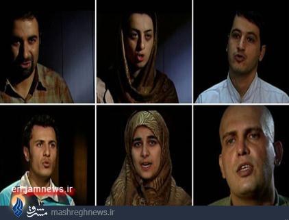 585555 537 روایتی از ناکامیهای موساد در تقابل با سرویسهای اطلاعاتی ایران+تصاویر
