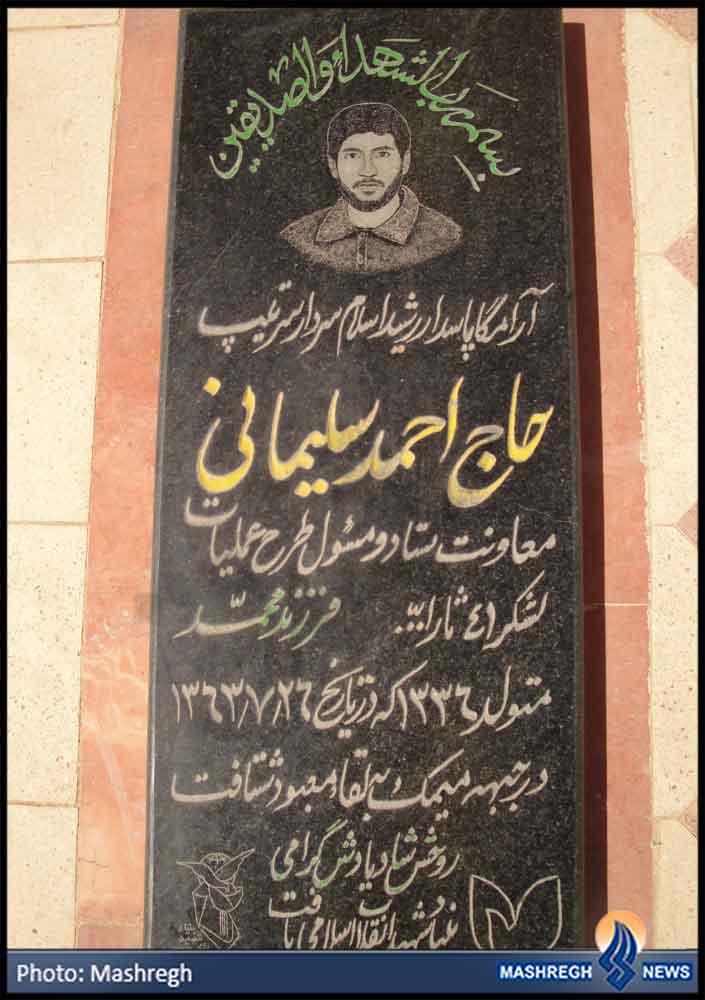 عکس/ ژنرال «سلیمانی» زیر قیچی
