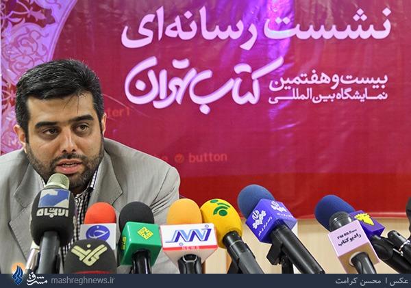 ناشران افغان را به ایران می آوریم/ افغانستان فرصتی طلایی برای ایران است+فیلم