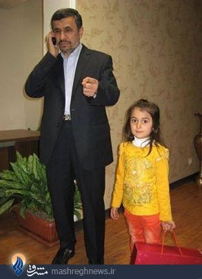 عکس/نوه مشترک احمدینژاد و مشایی