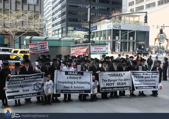 تجمع یهودیان ضد صهیونیسم در حمایت از ایران در نیویورک+تصاویر