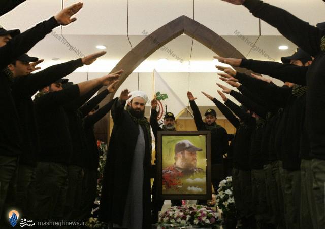 عکس درود بر شهید عماد مغنیه